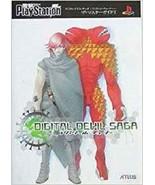Digital Devil Saga Avatar Tuner Master Guide 1 RARE - $62.37