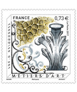 2017 France Stamp Wrought Iron Art  MNH Mint NH - £1.48 GBP