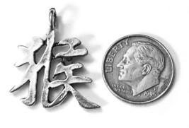 CHINESE ZODIAC MONKEY Fine Pewter Cast Pendant image 2