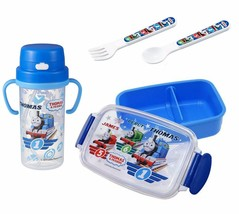 4 Thomas Products - Lunch (Bento) Box, Thermos with Handles, Spoon and Fork - $32.66