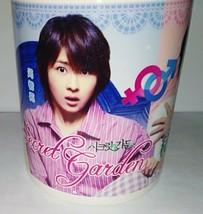 Secret Garden Korean Drama Coffee Mug - $8.92