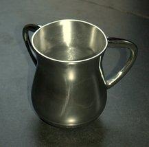 Judaica Hand Wash Cup Netilat Yadayim Last Water Aluminum Natla Hammered Bottom image 2