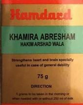 Khamira Abresham Hakim Arshad Wala para General Debilidad 30g Hamdard de... - $21.80