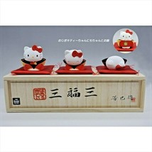 Hakata Doll Sanrio Pottery Doll Fukuoka City Limited kawaii kirakira - $260.00