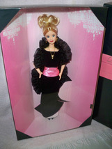 Definitely Diamonds Barbie Doll NRFB Service Merchandise made by Mattel ... - $59.99