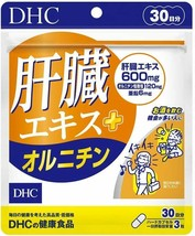 DHC Liver Extract + Ornithine 30 day (s), from Japan - $22.15