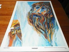1964 Vintage Children's Print Pentecost Roger Martin - $7.92