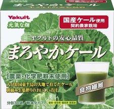 Yakult MAROYAKA Kale AOJIRU (Ooita Young Barley Grass) | Powder Stick | 4.5g x 3 - $55.38