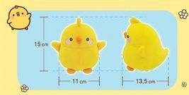 Talking and Moving Molang Piu Piu Stuffed Plush Rabbit Korean Toy Doll Molang image 5