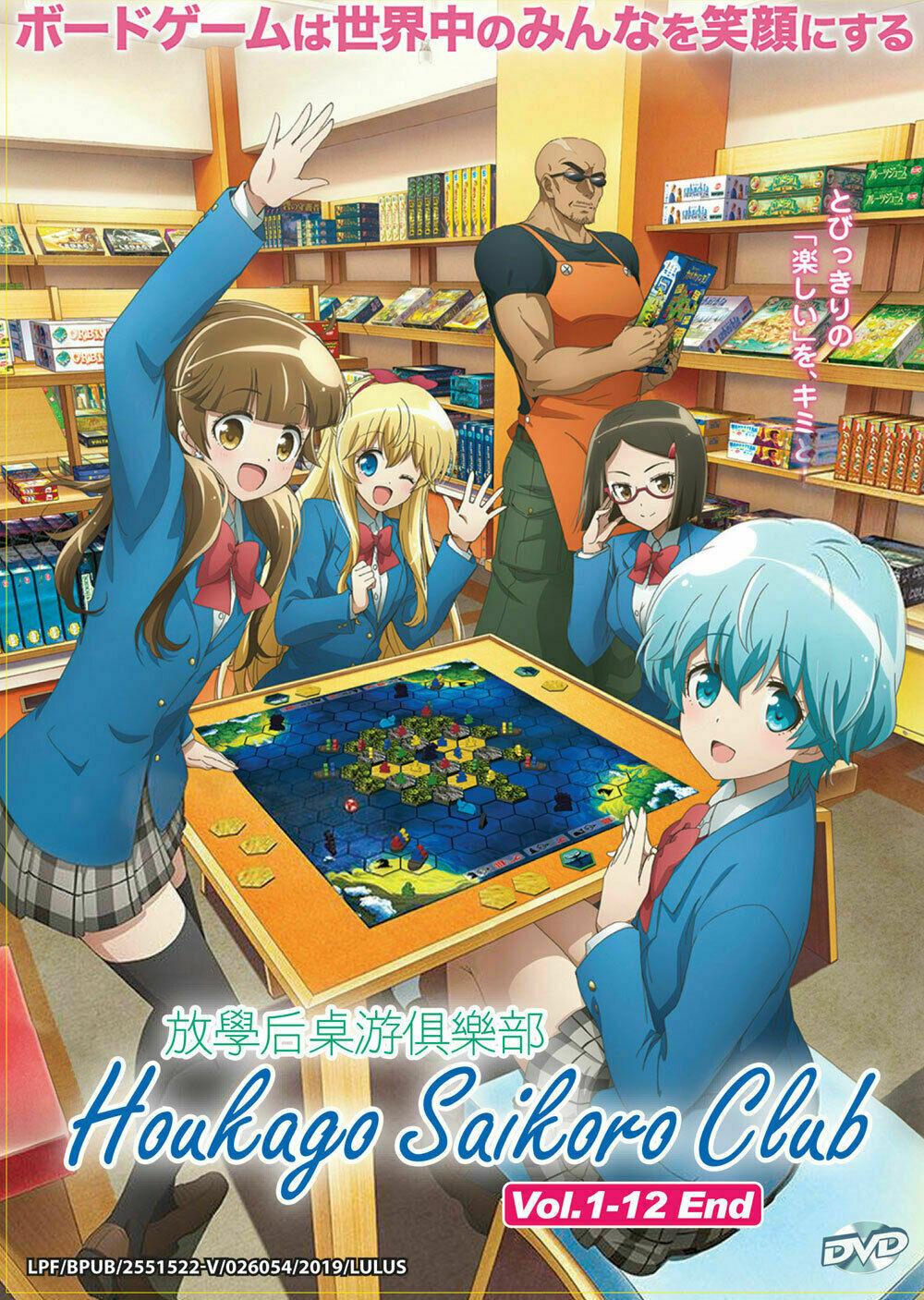Houkago Saikoro Club DVD  (Eps.1-12 end) with English Audio Ship From USA