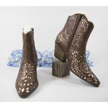 Betsey Johnson Motzart Brown Gold Laser Cut Western Bootie Boots 9 NIB - £75.12 GBP
