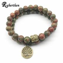 Ruberthen Top Sale 2018 New Men`s Bracelet Set Trendy Design Buddish Unakite Bra - $17.90