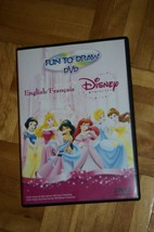 Disney Princess Fun To Draw Dvd Princesses Drawing Dvd Only - $8.76
