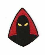 Space Ghost TV Series Silhouette Logo Embroidered Patch, NEW UNUSED - $7.84