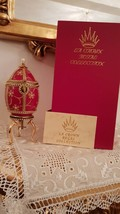 Vintage Red Russian FABERGE style egg Imperial jeweled egg/Faberge egg style 24k - $599.00