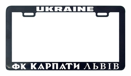 FC Karpaty Lviv Ukraine futbol soccer license plate frame holder tag - $7.99