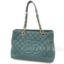 CHANEL Chain Tote Bag Caviar Leather Blue Classic A20995  Authentic 4885122 - $1,920.00