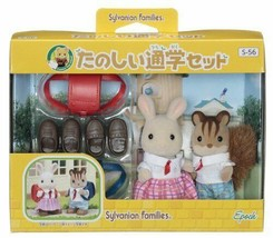 *Sylvanian Families School, kindergarten fun school set S-56 - $25.84