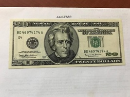 USA United States $20.00 banknote 1999   #16 - $39.95