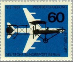 1962 Air Mail Transport Germany Berlin Postage Stamp Catalog Number 9N208 MNH