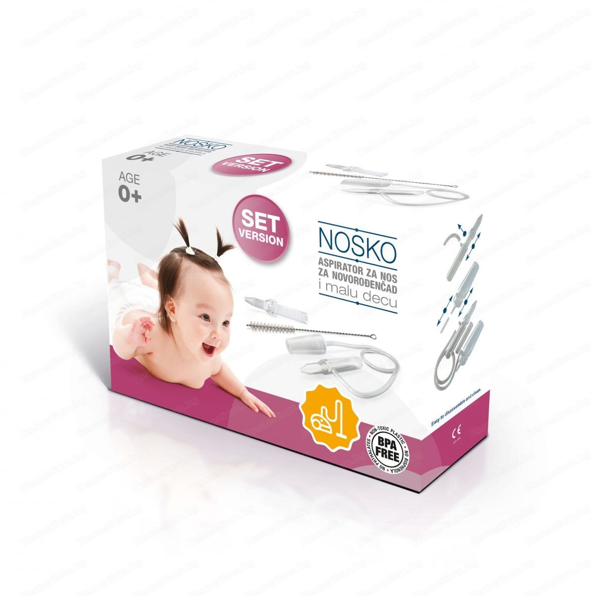 Baby nose aspirator set for newborns and toddlers for vacuum cleaner 0+ BPA free