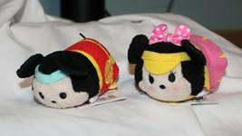 New Disney Tsum Tsum Sports Mickey Minnie Mouse 2 Pce Plush Basketball Golf - $14.84