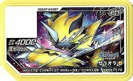 Pokemon moth ole / [Special] Zeraora [movie attendance privilege] - $40.64