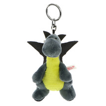 NICI Dragon Stuffed Toy Animal Black Green Yellow Key Ring 4 inches 10 cm - $11.99