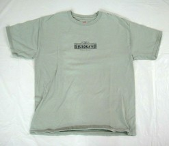 Sueokas Store Snack Shop T-Shirt Koloa Kauai Hawaii Mens Medium Light Green - $17.86