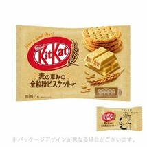 Japanese Kitkat Nestle Chocolates Whole Grain Biscuits 12 bars, From Japan - $14.13