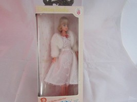 1986  BARBIE DOLL JAPAN MARKET- PRINCESS BARBIE  COLLECTION AND ACCESSOR... - $179.00