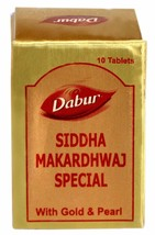1 PACK OF Dabur Siddha Makardhwaj Special Tablets WITH free shipping  - $22.90