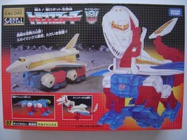 TAKARA TOMY TRANSFORMERS ENCORE SPECIAL 07 Cybertron Transport person Sk... - $209.99