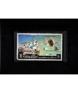 Framed Stamp Art - Postage Stamp from Ajman State - Apollo 15 - $8.99