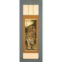 Tokyo Art Gallery ISHIHARA - Kakejiku (Japanese Hanging Scroll) : Tiger ... - $6,667.65