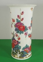 Lenox SAXONY Large Vase 24K Gold Trim Bone China Smithsonian Giftware 1979 - $29.49