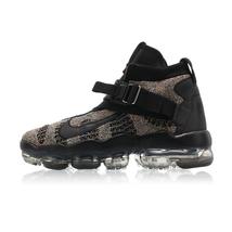 Nike Air VaporMax Premier Flyknit (Multicolor/ Grey/ Black/ Taupe) Men 7-13 - $349.99