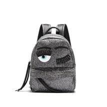 Sequin Glitter Blink Eyes Women Luxury Backpack Bling Sliver Fashion Sch... - $48.37