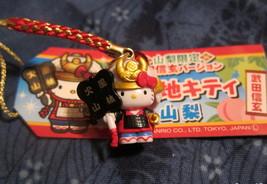 Hello Kitty Samurai Nobutake Takeda Netsuki Gotouchi Cell Phone Charm Ne... - $11.97