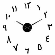 Retro Arabic Numerals DIY Large Wall Clock Acrylic Mirror Surface Stylis... - $36.43+