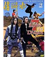 7 BLOWS OF THE DRAGON/WATER MARGIN(1972) DVD (SHAOLIN COLLECTION)RED SUN... - $9.89