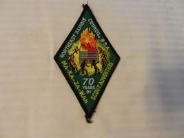 Camp Ma-Ka-Ja-Wan Northeast Illinois Council 70 years BSA Pocket Patch - $14.84