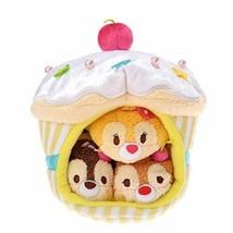 Disney Valentine Tsum Tsum Minitsum Cup Cake House Set Chip Dale Clarice... - $93.49