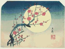 Counted Cross Stitch Kanagawa Hokusai blossom with flower 248*189stitches BN1531 - $3.99