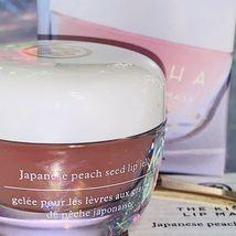 NEW Tatcha Kissu Peach Seed Sleeping Lip Mask + Gold Spun Camellia Lip Balm image 3
