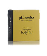 Philosophy Celebrate Dreams LemonGrass Body Bar - Travel Size - NIB - $4.98