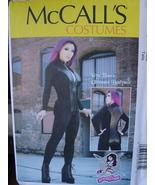 Pattern 7217 Close Fitting Knit Fabric Costume size 6-14 - $5.99