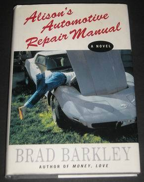 Hc book alison s automotive repair manual
