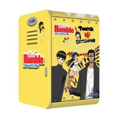 Primary image for School Rumble Vol. 01 DVD with ArtBox Brand NEW!