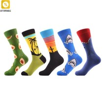 Socks For Man Funny Pattern Combed Cotton Casual Crew Long Business Dres... - $29.99